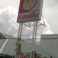 Photo taken at VT แหนมเนือง by Nitchanun T. on 5/18/2013
