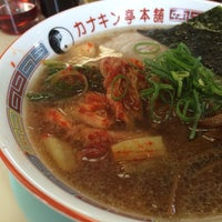 Photo taken at カナキン亭本舗  八楠店 by ミニ晴れ on 6/17/2014