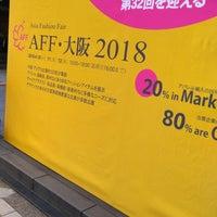 Photo taken at MyDome Osaka by Ukyo N. on 4/10/2018