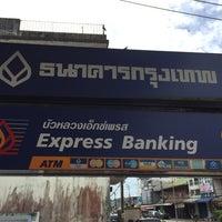 Photo taken at Bangkok Bank by Ton P. on 11/8/2017