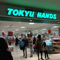 Photo taken at Tokyu Hands by taka ®. on 12/23/2012