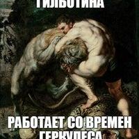 Снимок сделан в Зал борьбы пользователем Олега П. 12/4/2013