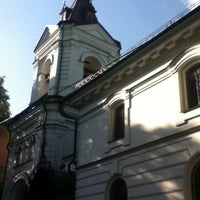 Photo taken at Рыбальская улица by Mary on 5/5/2013