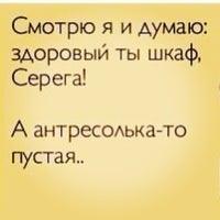 Photo taken at е2е4 by Dasha on 6/18/2013