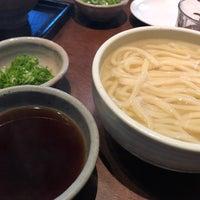 Foto tomada en Kamachiku por greentee 7. el 11/11/2017