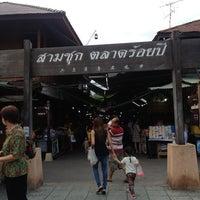Photo taken at Samchuk Market by ✨Nu nok✨ on 7/21/2013