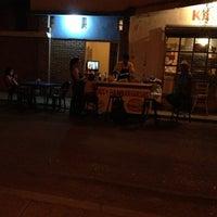 Photo taken at Hotdogs El Chino by Aldo R. on 6/23/2013