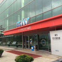 Photo taken at 대구경북과학기술원 by 주희 정. on 10/22/2014