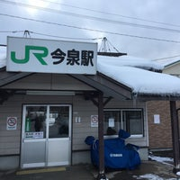 Photo taken at Imaizumi Station by なやばし (. on 12/30/2017
