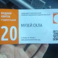 Das Foto wurde bei Музей Скла von Polina F. am 7/20/2013 aufgenommen