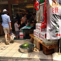 Photo taken at Oishii Yamagata Plaza by balijin on 7/27/2013