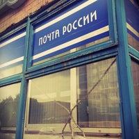 Photo taken at Почта России 111141 by Sergei M. on 6/26/2013