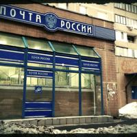 Photo taken at Почта России 111141 by Sergei M. on 4/3/2013