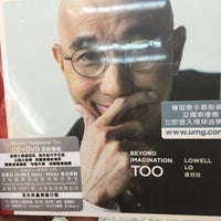 Photo taken at Win Win Shop 威威店 by ttocS e. on 5/26/2016