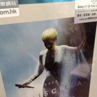 Photo taken at Win Win Shop 威威店 by ttocS e. on 12/26/2014