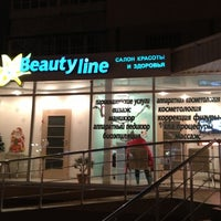 Photo taken at Beauty Line by Алена Ш. on 12/19/2012
