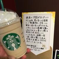 Photo taken at Starbucks by Pyonkichi S. on 9/28/2016
