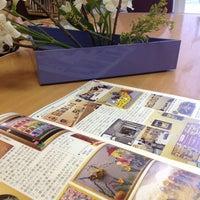 Снимок сделан в Japan Foundation пользователем Vera S. 4/27/2013