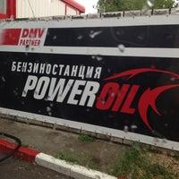 Photo taken at Бензиностанция Power Oil by NIKO V. on 5/26/2013