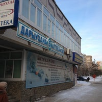 Photo taken at Госаптека №380 by Arthur R. on 2/12/2013