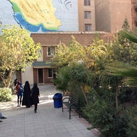 Photo taken at Faculty of Geography   دانشکده جغرافیا by علیرضا م. on 10/17/2016