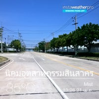 Photo taken at นิคมอุตสาหกรรมสินสาคร (Sinsakhon Printing City & Industrial Estate Thailand) by Joey P. on 4/21/2014