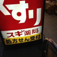 Photo taken at スギ薬局 神田西口通り店 by Shin M. on 3/6/2013