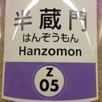 Photo taken at Hanzomon Station (Z05) by Shin M. on 4/15/2013