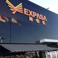 Photo taken at Ebina SA by Shin M. on 2/10/2013