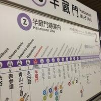 Photo taken at Hanzomon Station (Z05) by Shin M. on 1/12/2013