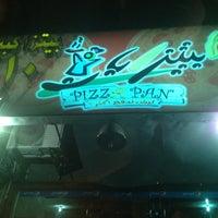 Photo taken at Pizza Pan by Sari A. on 2/28/2013