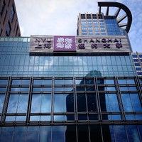 Photo taken at NYU Shanghai by nimajneb n. on 8/13/2014