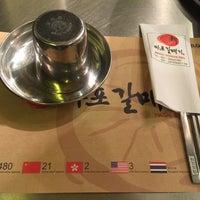 Foto tomada en Mapogalmaegi Korean BBQ por Ir U. el 10/7/2016