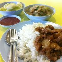 Photo taken at Canteen -Dtac Rungsit Klong5 by thanakorn s. on 6/22/2013