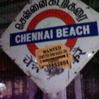 Photo taken at Chennai Beach Station by Bala M. on 12/25/2012