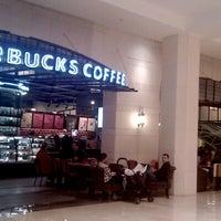 12/1/2012にAhmet A.がStarbucksで撮った写真