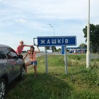 Photo taken at Жашків by Реджина Ф. on 6/29/2013