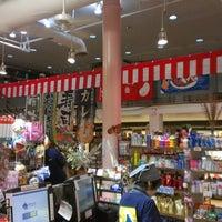 1/1/2013にEdward F.がSunrise Martで撮った写真