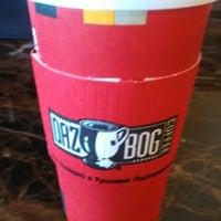 Photo taken at Dazbog Coffee - Northglenn by Ashley L. on 1/18/2013