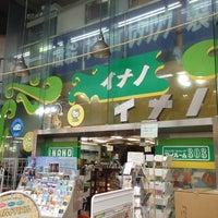 Photo taken at イナノ 仲見世店 by Daisuke I. on 5/22/2013