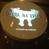 Снимок сделан в OXOTA NA OVETS пользователем Валерий С. 12/9/2012