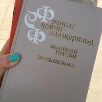 Photo taken at Дом Книги by Марья И. on 6/10/2013