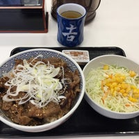 10/24/2017にPIKO さ.が吉野家 亀山店で撮った写真