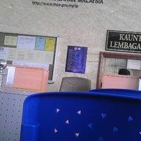 Photo taken at Kementerian Pendidikan Malaysia (KPM) by Kurt F. on 12/18/2012