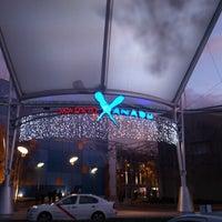 Photo taken at C.C. Madrid Xanadú by David G. on 12/21/2012