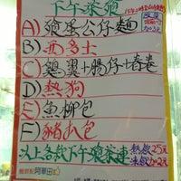 Photo taken at 新利民快餐店 by KC K. on 1/3/2013