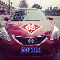 Photo taken at 北京理工大学(良乡校区) by 薛 京. on 5/18/2013