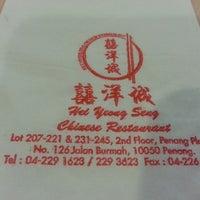 Photo taken at Hei Yeong Seng Chinese Restaurant (喜洋城) by Jessline L. on 5/30/2013