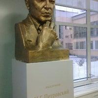 Photo taken at Филологический Факультет БГУ Им.И.Г.Петровского by Сергей К. on 1/14/2013
