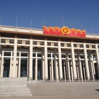 Photo taken at National Museum of China by Kirill V. on 5/11/2013